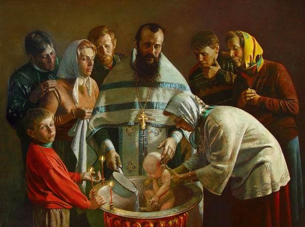 таинств крещение